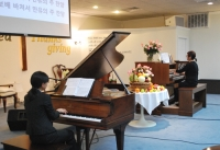 제 2회 교회음악시리즈 'Organ and Piano Duets for Thanksgiving'