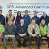 GRS Advanced Certificate Classes in Atlanta
