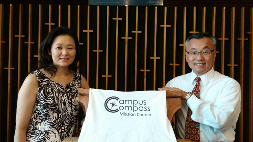 Campus Compass Mission Church 캐더린 리-박, 대니 박 목사